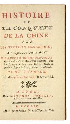 Joseph. Histoire de la conquete de la Chine par les Tartares mancheoux: