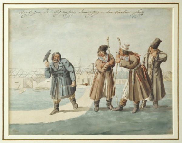 [RUSSIA] - Russian workmen.