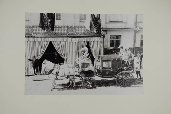 [CORONATION] [Coronation of Tsar Nicholas II].
